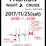 FASHION  NIGHT  CRUISE